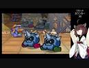 【ペーパーマリオRPG】ペーパーきりたんノーダメージクリアの旅 #15【VOICEROID実況】