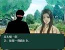 【アイドルマスター】「秋月公記」第61話後編