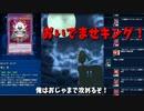 【遊戯王デュエルリンクス】ワイのおじゃまデッキや!!【ゆっくり実況】