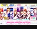 【無課金】うたの☆プリンスさまっ♪ Shinig Live 【Shinig Par...