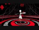 【UTAUカバー+MMD】六兆年と一夜物語(1番のみ)【ショタ無】