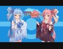【ポケモンUSM】琴葉姉妹のざっくり対戦レポート #14