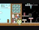 第60位:【スーパーマリオメーカー2】スーパー配管工メーカー part82【ゆっくり実況プレイ】