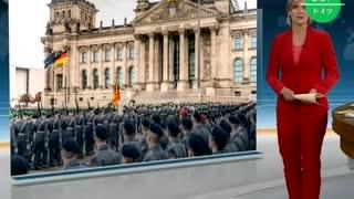 ドイツ連邦軍新兵が全国6カ所の公の場で国への忠誠を誓う宣誓式を行う
