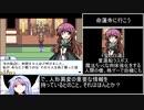 第67位:幻想人形演舞-ユメノカケラ-真エンドRTAサリエルチャート 3時間53分6.6秒 part5/8