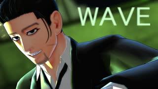 ★★【WAVE】尾形百之助MMD◆◆【TT】