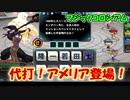 【QMAXV】ミューと協力賢者を目指す ~62限目~【kohnataシリーズ】
