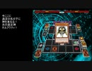 【インフェルニティ】19.10.1 光の満足神ホルアクティ!【遊戯王ADS】