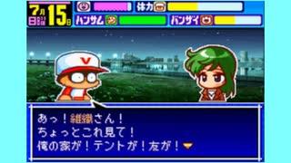 続 浮浪者のおっさん(PWPK9).mp3