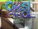 【フリーゲーム】「湯けむり探訪録クロスグリード」プレイしてみたPART1