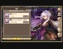 【字幕】剣と幻想のアカデミア、「綺羅星-トゥインクル-ガンスリンガーEX2」コンブだ