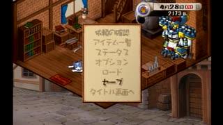 (実況)蒼い海のトリスティア PS2版 第8回