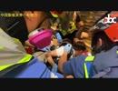 【閲覧注意】マスコミが伝えない 香港反共デモ vs 中国共産党 の実態