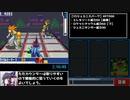 第357位:【RTA】流星のロックマン レオver Any% 2時間53分38秒 part4/5