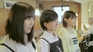 非ホロノミック系 茶店のガール Episode0「茶店でバイト、はじめてみた」