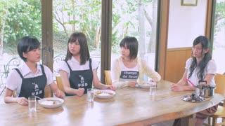 非ホロノミック系 茶店のガール Episode1「からいって、なに?」