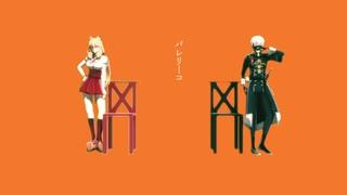 【MMD】バレリーコ【刀剣乱舞×Fate】
