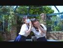 【愁ちゅん】 アユミ☆マジカルショータイム 【踊ってみた】