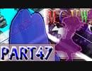 【凶悪MUGEN】MUGEN God Verdict War~評決の神儀~【Part47】