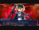 第39位:Fate/Grand Orderを実況プレイ セイバーウォーズⅡ編 part23(終)