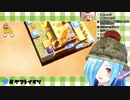 第89位:ヤマトイオリ『あっはッ♡』