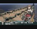 艦これil-2 九十七隻目 ジャム島攻略作戦 2マス目