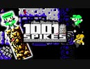 【1001 Spikes】初見殺しで死に狂う2人実況♯6