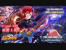 【パワプロ2016ペナント】実況シンデレラプロ野球 Extra19「...