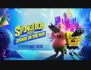映画『The SpongeBob Movie: Sponge on the Run』予告編