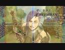 【実況】愛に生きるファイアーエムブレム風花雪月part141「薔薇色の大河」