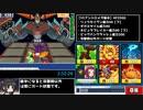 【RTA】流星のロックマン レオver Any% 2時間53分38秒 part5/5