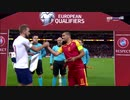 《EURO2020》 【予選:グループA】 [第9節] イングランド vs モンテネグロ(2019年11月14日)