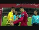 《EURO2020》 【予選:グループB】 [第9節] ポルトガル vs リトアニア(2019年11月14日)