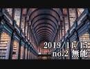 ショートサーキット出張版読み上げ動画5132