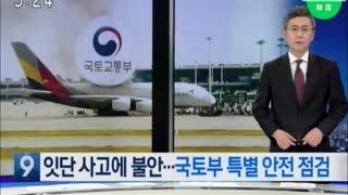韓国らしい11月上旬のおかしな文在寅保有