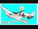 【名飛行機】Silver Spitfireを見てみよう