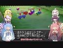 【VOICEROID実況】チョコスタに琴葉姉妹がチャレンジ!の132