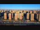 中国の有名なゴーストタウン、2019年のオルドス市