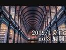 ショートサーキット出張版読み上げ動画5133