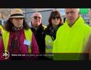 黄色いベスト運動の誕生1周年...今週土曜日に53回目の行動を呼びかけ