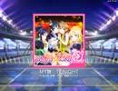 【スクフェス】 プレイ動画 No.179 MY舞☆TONIGHT MASTER