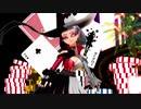 【MMD第三回STONE祭】おこちゃま戦争【Vacantie_Halloween】