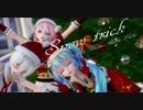 1679【MMD】スノートリック【TDA Christmas Miku Haku Luka】