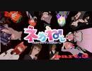 ネカマ人狼!Girl's voice bar Castratoゲーム部 【ネカねと】part3