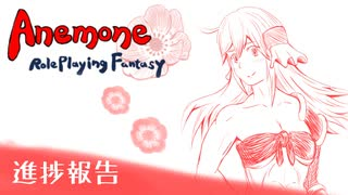 [自作ゲーム]Anemone:RolePlaying Fantasy タイトル画面完成の報告