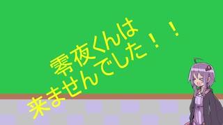 【#コンパス】結月ゆかりのコンパス解説 新規ヒーロー・零夜くん