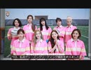 TWICE 2020 SEASON'S GREETINGS Making Film