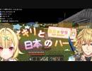 【エクス/星川】開幕からバチバチなイキリハーフとクズ英雄【星エビ】