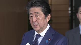 桜を見る会… 安倍総理が官邸付き記者の疑問・質問に全て答える