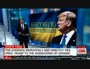 トランプ大統領弾劾調査の生中継された公聴会関連報道